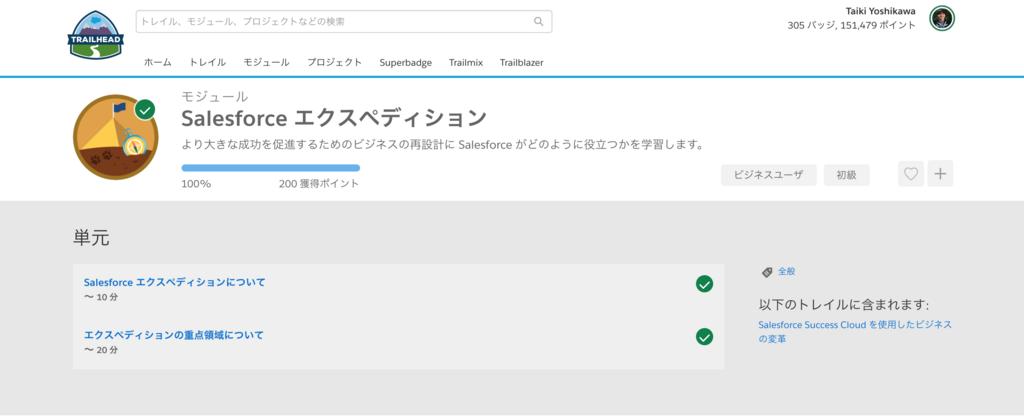 f:id:tyoshikawa1106:20180811211543p:plain