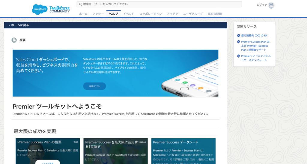f:id:tyoshikawa1106:20180812171948p:plain