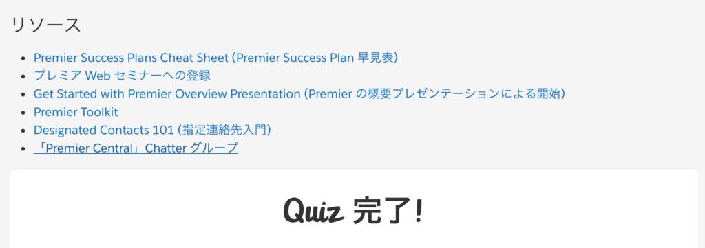 f:id:tyoshikawa1106:20180812172500p:plain
