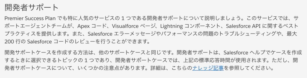 f:id:tyoshikawa1106:20180812172856p:plain