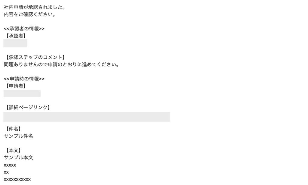 f:id:tyoshikawa1106:20180823064453p:plain