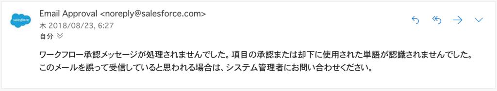 f:id:tyoshikawa1106:20180823064912p:plain