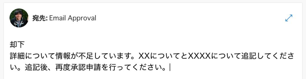 f:id:tyoshikawa1106:20180823070442p:plain:w300