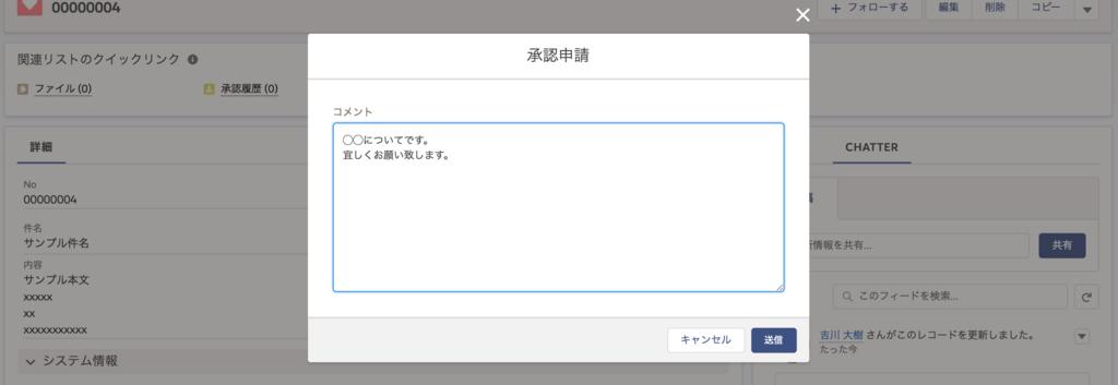 f:id:tyoshikawa1106:20180823073829p:plain
