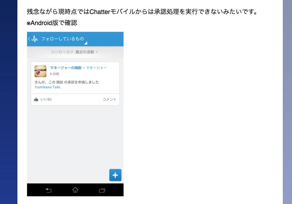 f:id:tyoshikawa1106:20180823074252p:plain