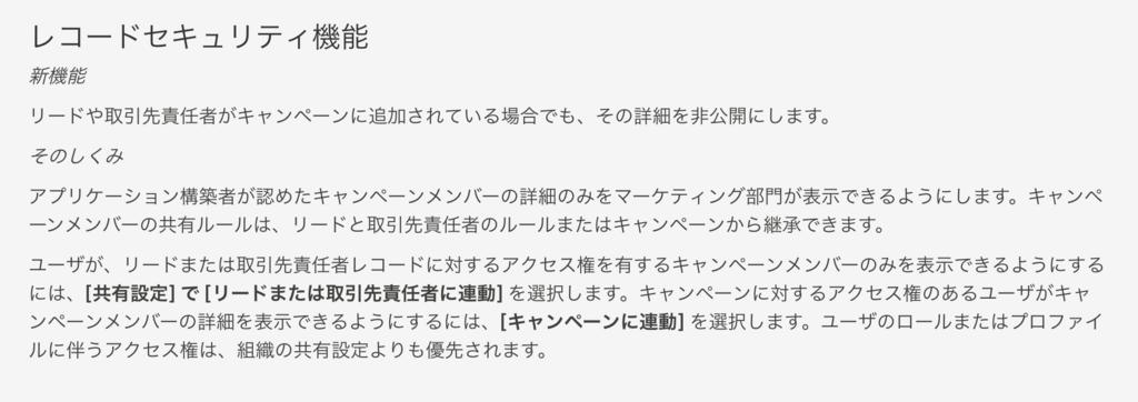 f:id:tyoshikawa1106:20180902181255p:plain