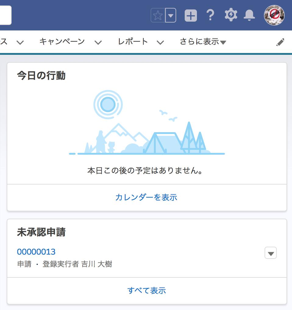 f:id:tyoshikawa1106:20180902201701p:plain:w250