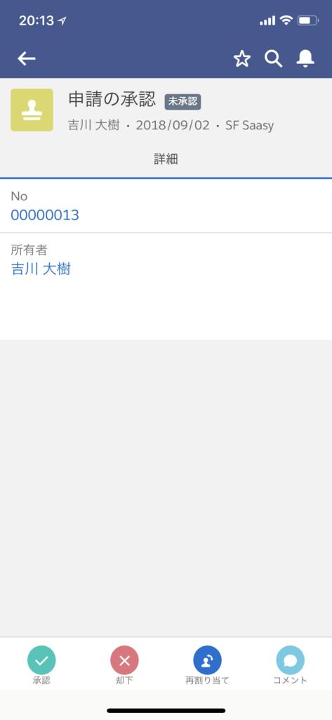 f:id:tyoshikawa1106:20180902202011p:plain:w150