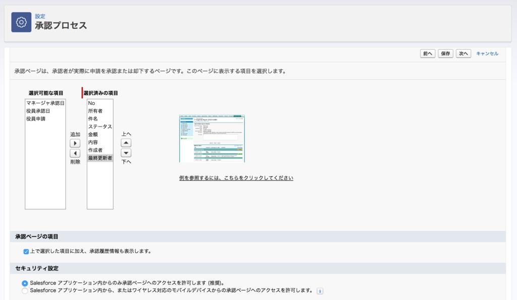 f:id:tyoshikawa1106:20180902202515p:plain