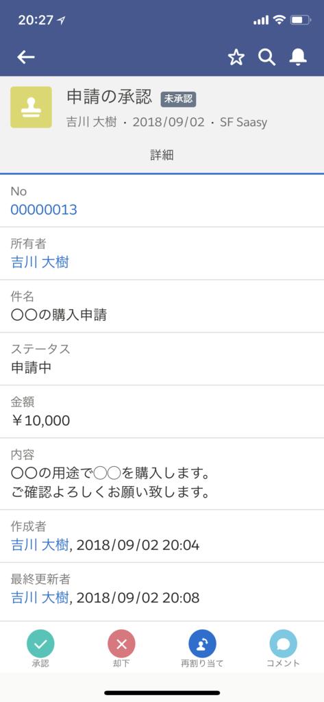 f:id:tyoshikawa1106:20180902202833p:plain:w150