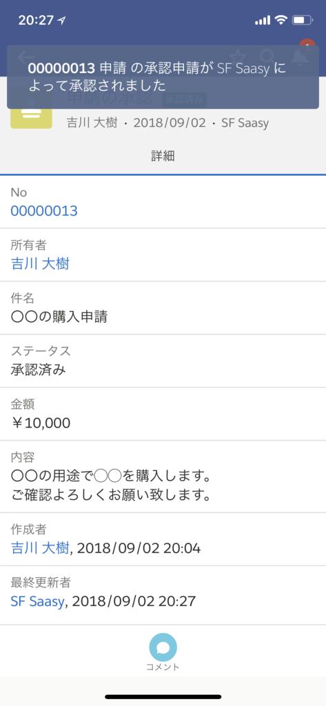 f:id:tyoshikawa1106:20180902203017p:plain:w150