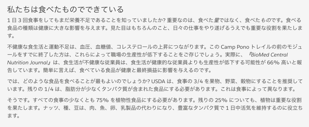f:id:tyoshikawa1106:20180908155813p:plain