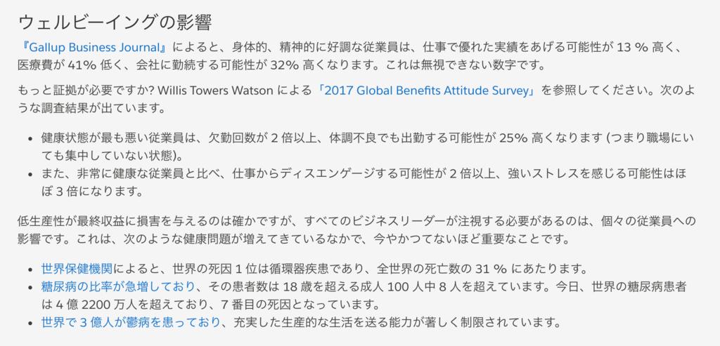 f:id:tyoshikawa1106:20180908160813p:plain