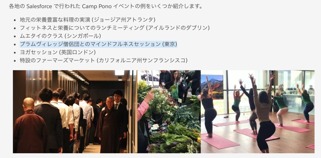 f:id:tyoshikawa1106:20180908160909p:plain