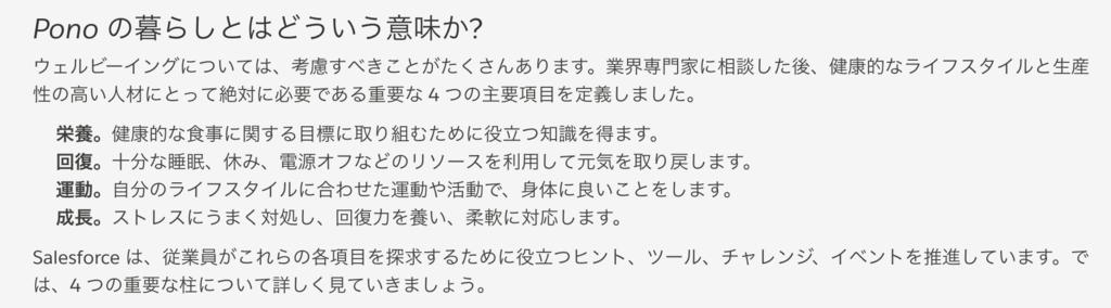 f:id:tyoshikawa1106:20180908161152p:plain