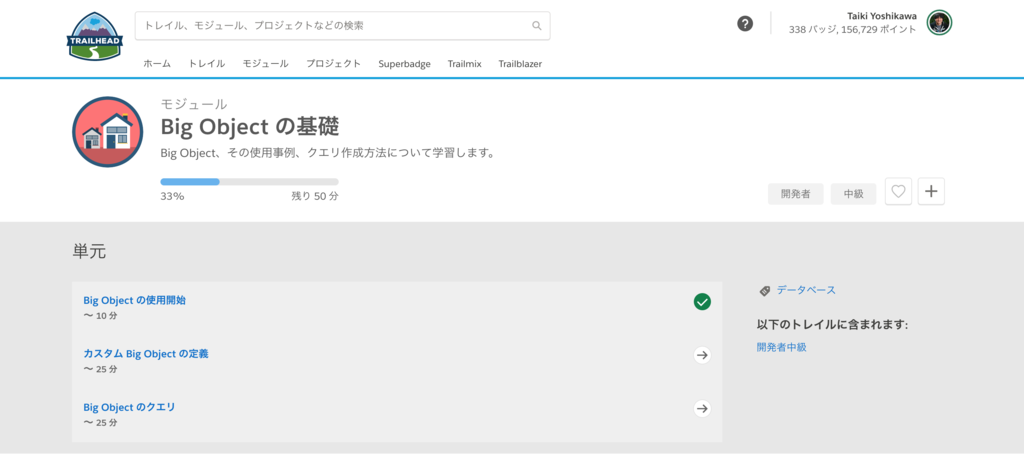 f:id:tyoshikawa1106:20180909110429p:plain