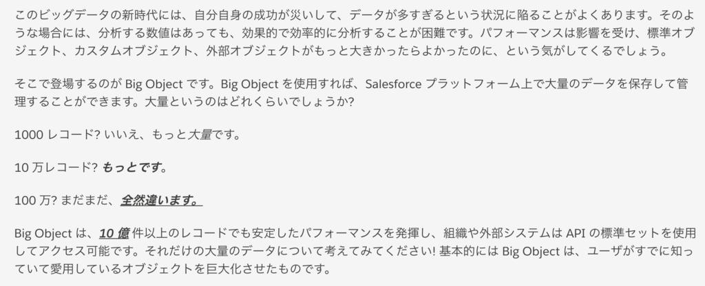 f:id:tyoshikawa1106:20180909110613p:plain