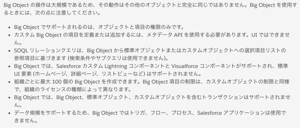 f:id:tyoshikawa1106:20180909111018p:plain