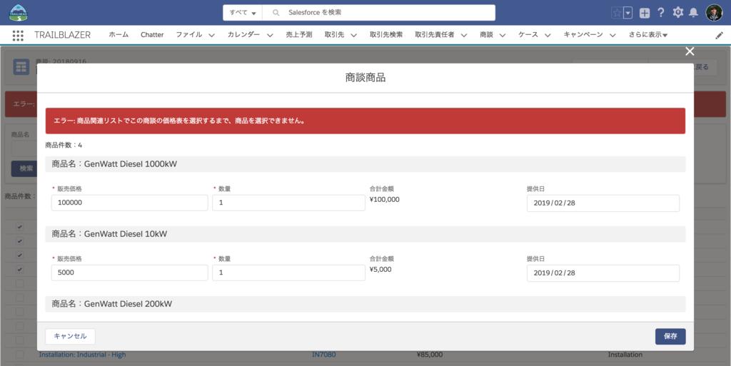 f:id:tyoshikawa1106:20180916210213p:plain