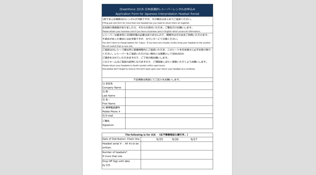f:id:tyoshikawa1106:20180917142802p:plain
