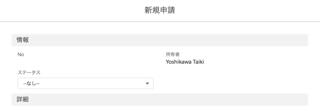 f:id:tyoshikawa1106:20180919063358p:plain