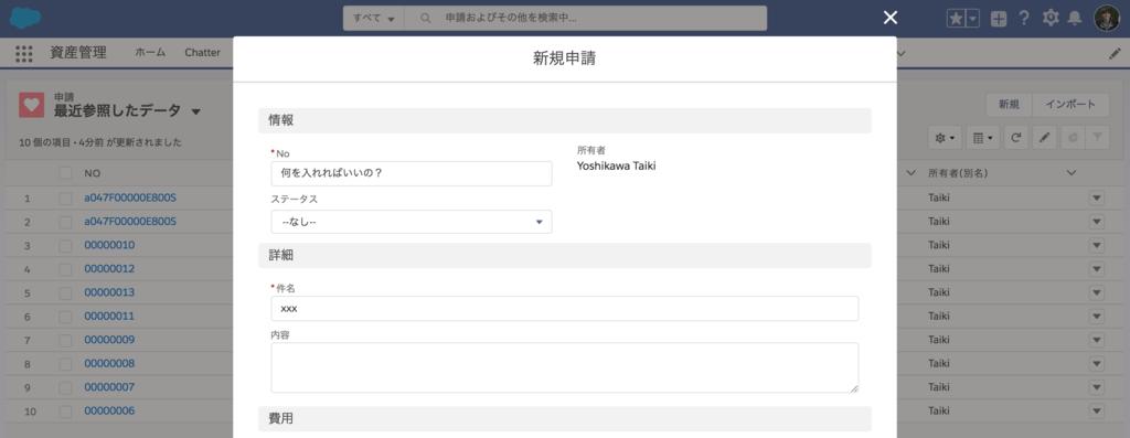 f:id:tyoshikawa1106:20180919070558p:plain