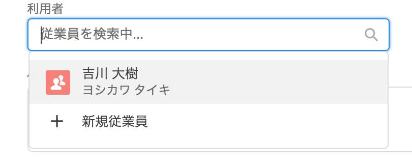 f:id:tyoshikawa1106:20180919071611p:plain:w300