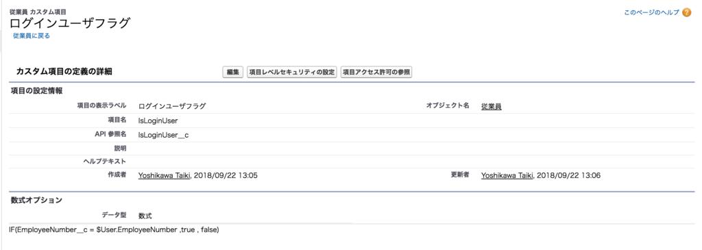 f:id:tyoshikawa1106:20180922131056p:plain