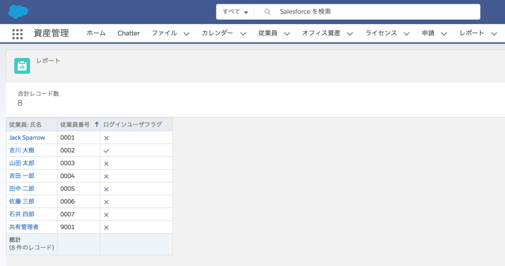 f:id:tyoshikawa1106:20180922131153p:plain