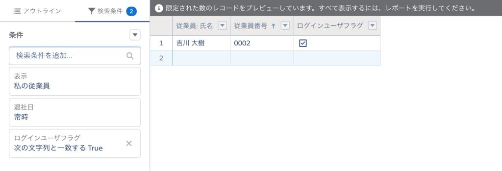 f:id:tyoshikawa1106:20180922131253p:plain