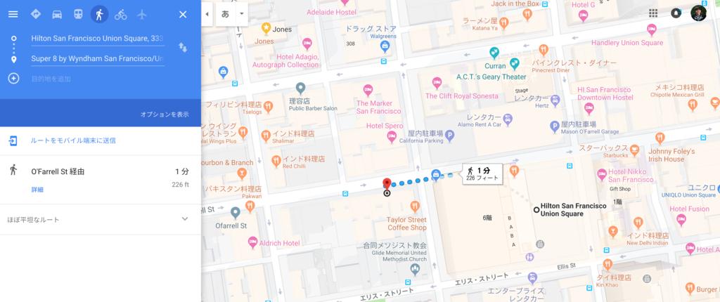 f:id:tyoshikawa1106:20181010073538p:plain