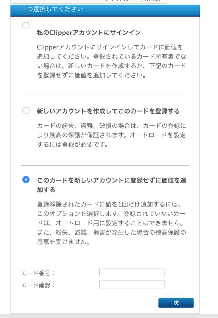 f:id:tyoshikawa1106:20181014180657p:plain:w300