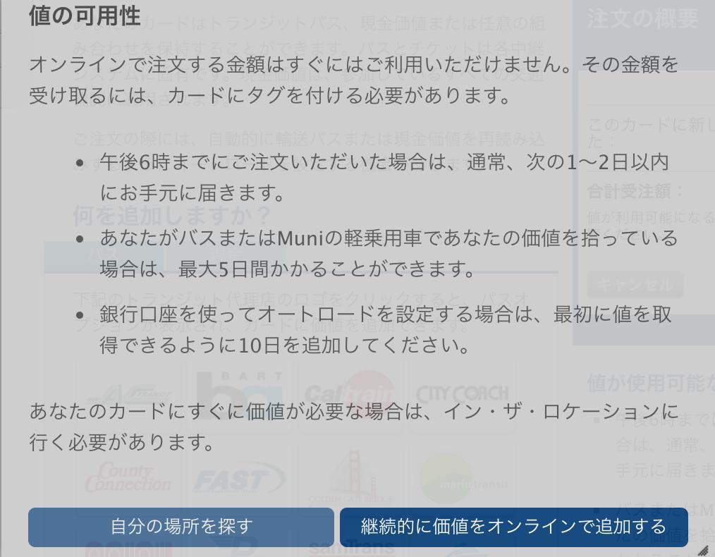 f:id:tyoshikawa1106:20181014181123p:plain:w300
