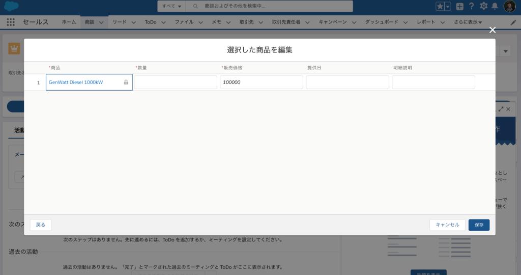 f:id:tyoshikawa1106:20181019203844p:plain