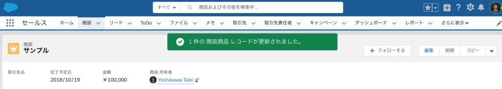 f:id:tyoshikawa1106:20181019203932p:plain