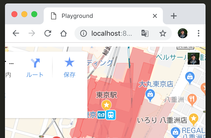 f:id:tyoshikawa1106:20181027181931p:plain:w250