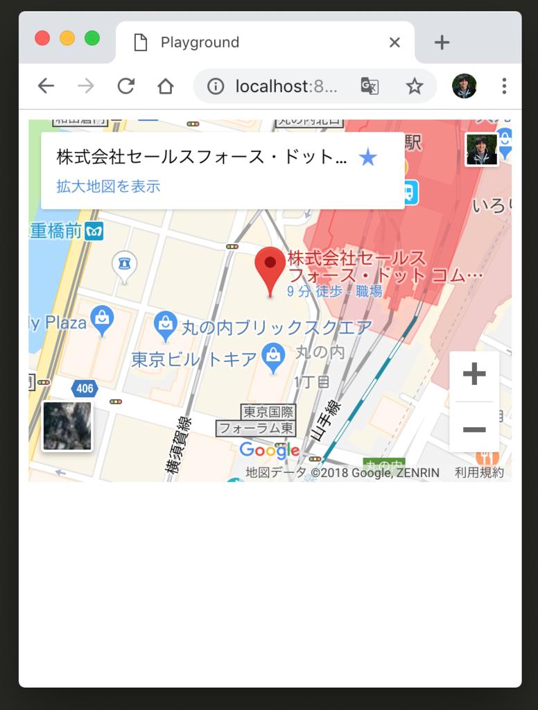 f:id:tyoshikawa1106:20181027182418p:plain:w250