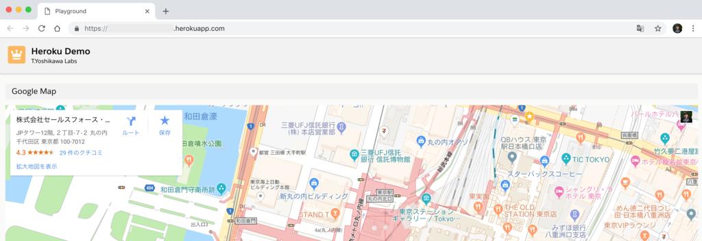f:id:tyoshikawa1106:20181027185708p:plain