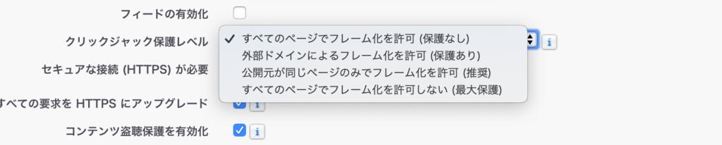 f:id:tyoshikawa1106:20181027203559p:plain