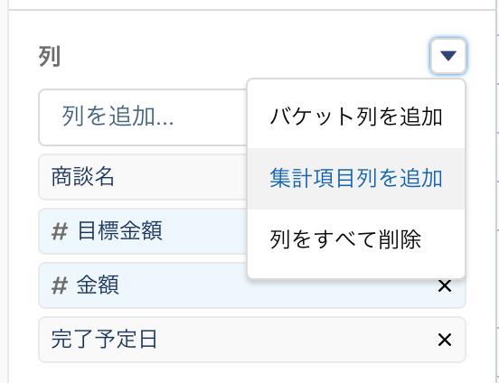 f:id:tyoshikawa1106:20181107195001p:plain:w300