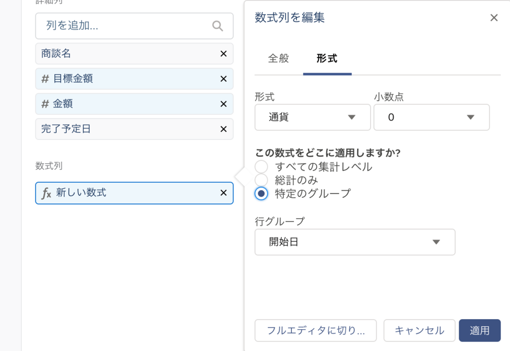 f:id:tyoshikawa1106:20181107195019p:plain:w300