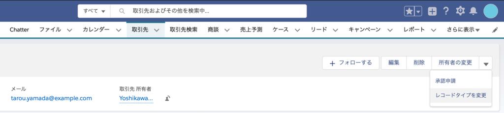 f:id:tyoshikawa1106:20181108123246p:plain