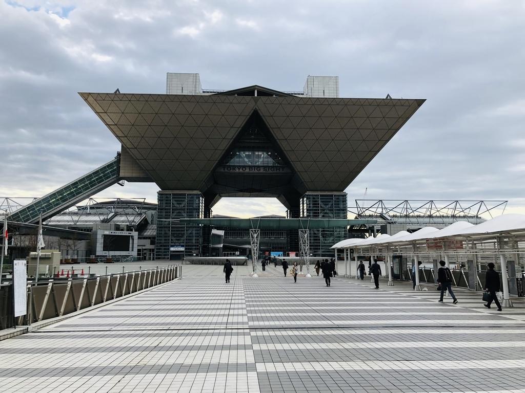 f:id:tyoshikawa1106:20181205082931j:plain:w300
