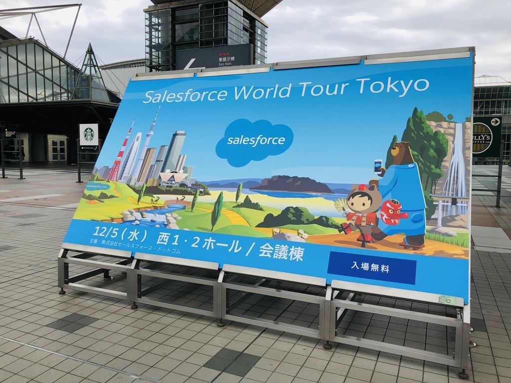f:id:tyoshikawa1106:20181205083120j:plain:w300