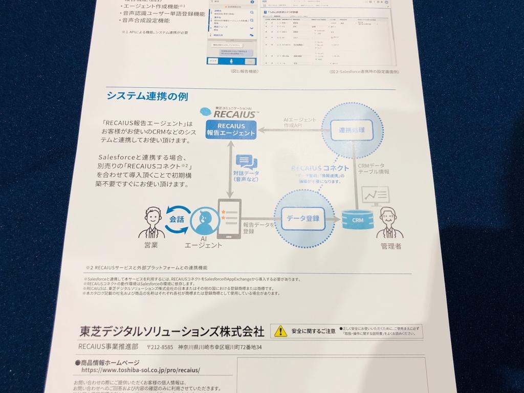 f:id:tyoshikawa1106:20181205142404j:plain:w300