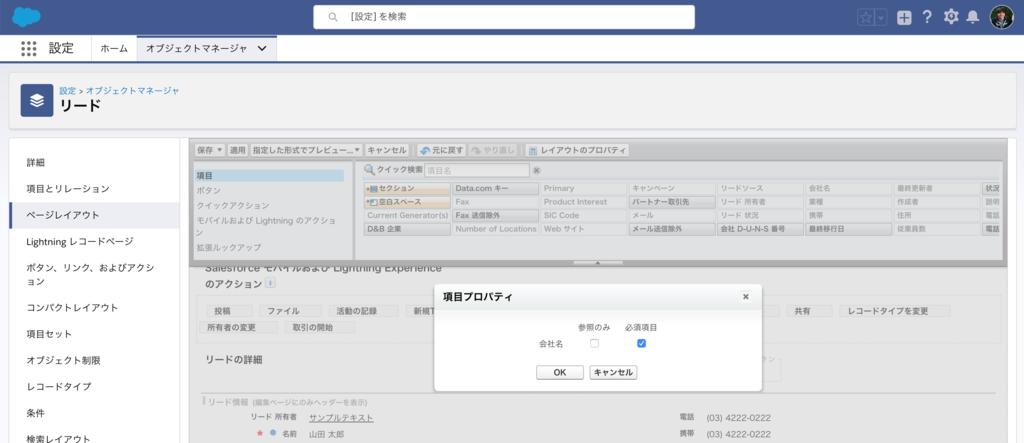 f:id:tyoshikawa1106:20181207033901p:plain