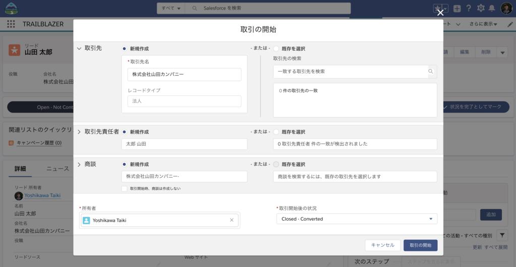f:id:tyoshikawa1106:20181207033928p:plain