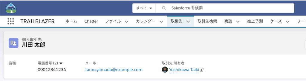 f:id:tyoshikawa1106:20181221194804p:plain