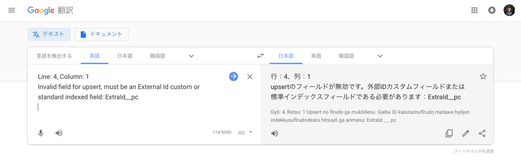 f:id:tyoshikawa1106:20181221200900p:plain