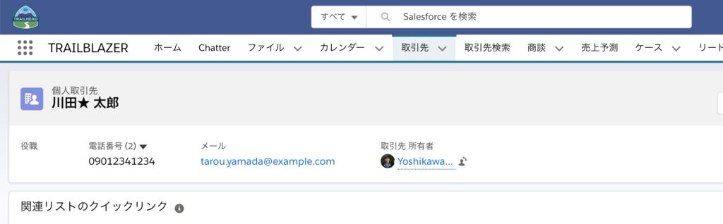 f:id:tyoshikawa1106:20181221201153p:plain